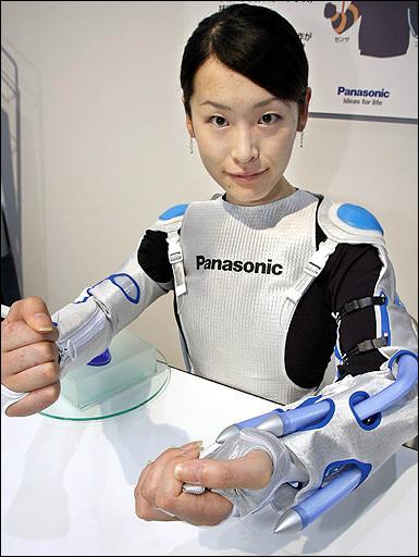 Iron Man 2 - Girl with Exo-Skeleton Power Jacket