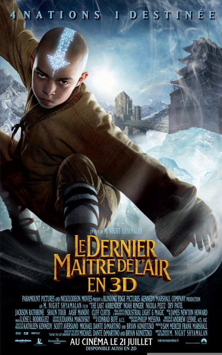 The Last Airbender French Promo Poster