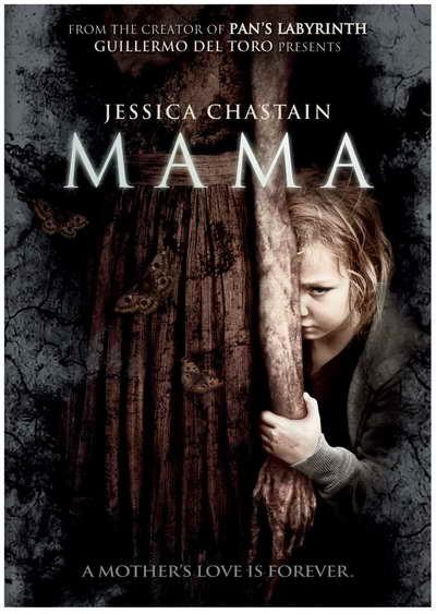 Mama on DVD