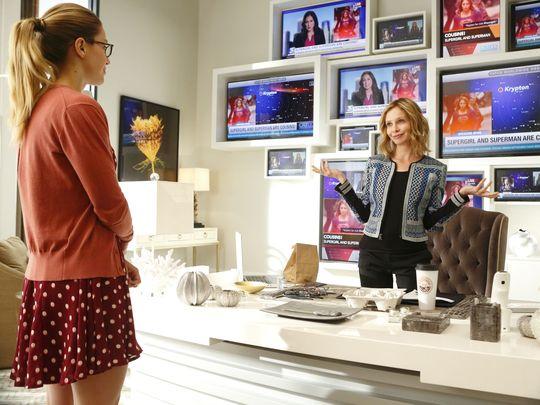 Cat Grant's office in Supergirl 02